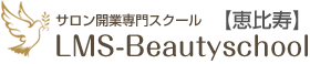 LMS Beautyschool